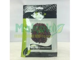 Rem Seeds Akdeniz Kırmızı Kıvırcık Marul Tohumu 5 Gr